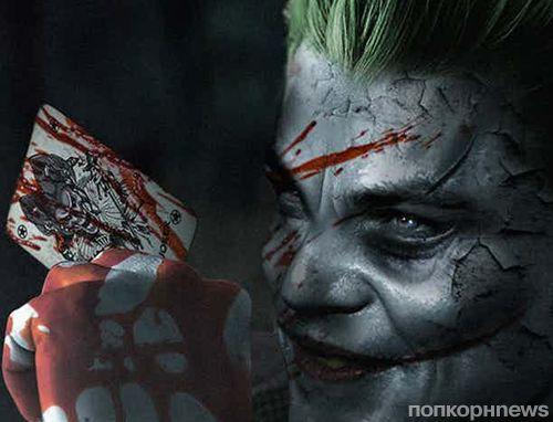 Фото: как выглядел бы Леонардо ДиКаприо в роли Джокера
