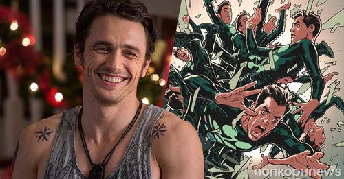 Джеймс Франко присоединится в роли мутанта ко вселенной «Люди Икс»