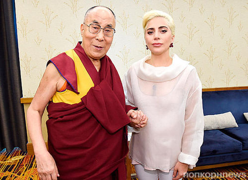 Леди Гага встретилась с Далай-ламой