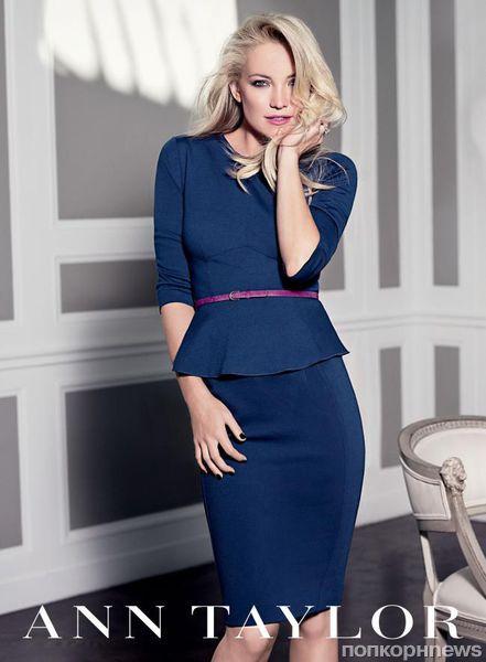 Рекламная кампания  Ann Taylor с Кейт Хадсон