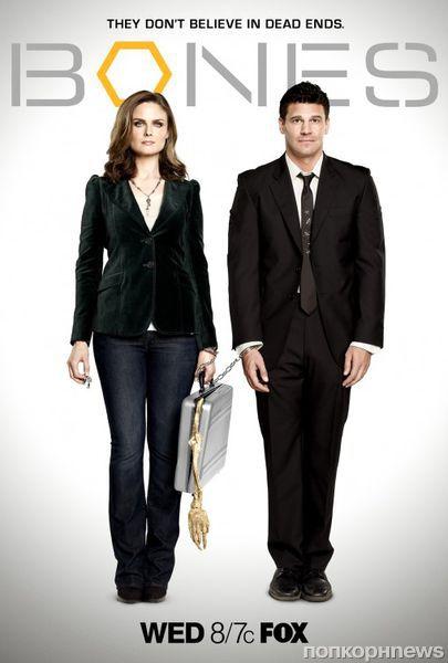Сериал «Кости» продлили на 9 сезон