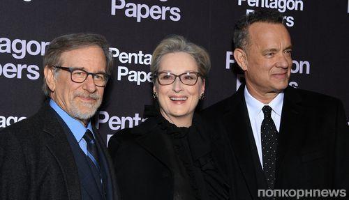 Мерил Стрип, Том Хэнкс и Стивен Спилберг на красной дорожке премьеры «Секретного досье» в Париже