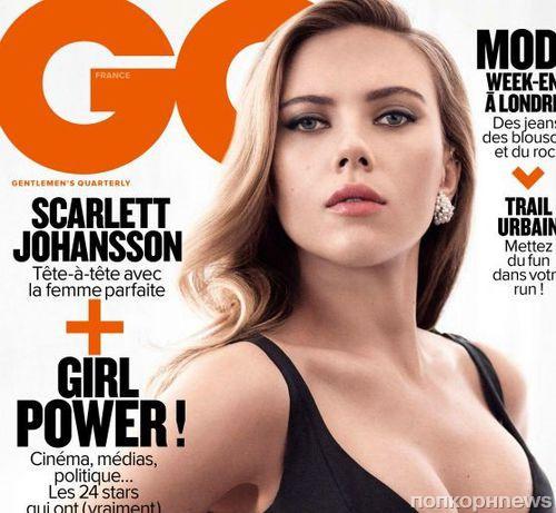 Скарлетт Йоханссон демонстрирует внушительное декольте на обложке GQ