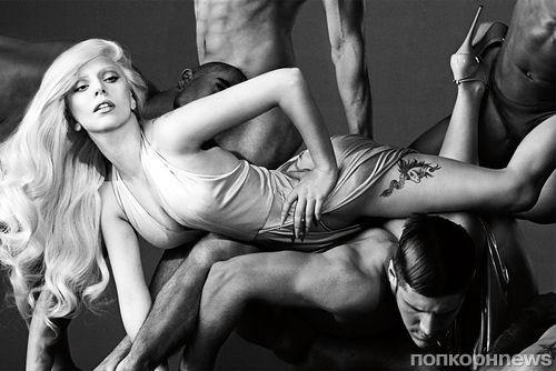 Lady GaGa выпускает новый аромат