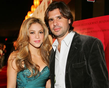 Шакира рассталась со своим бойфрендом