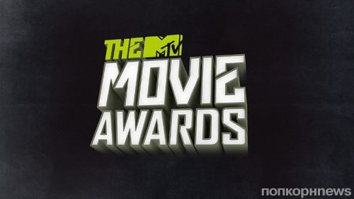 Номинанты MTV Movie Awards 2014