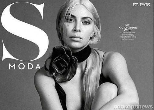 Ким Кардашьян снялась в фотосете для декабрьского выпуска S Moda