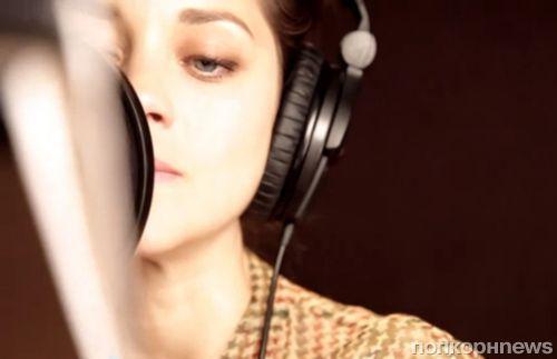 Пятая часть документального фильма Lady Dior с Марион Котийяр