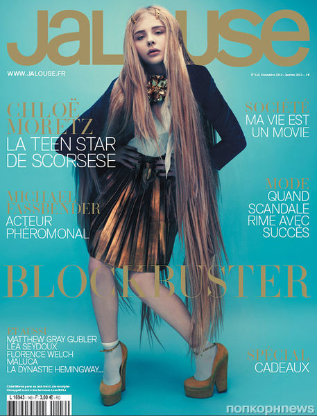 Хлоя Морец в журнале Jalouse. Декабрь/Январь 2012