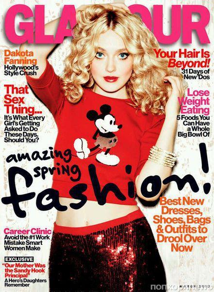 Дакота Фаннинг в журнале Glamour. Март 2013