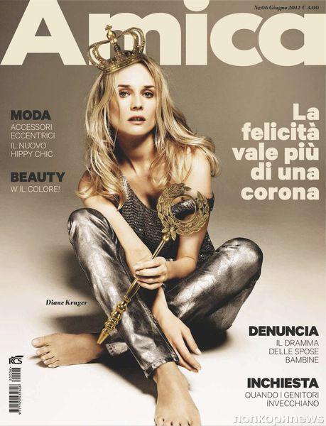 Дайан Крюгер в журнале Amica. Июнь 2012