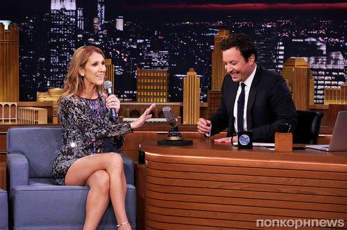 Видео: Селин Дион спела каверы на Шер и Рианну в эфире шоу Джимми Фэллона
