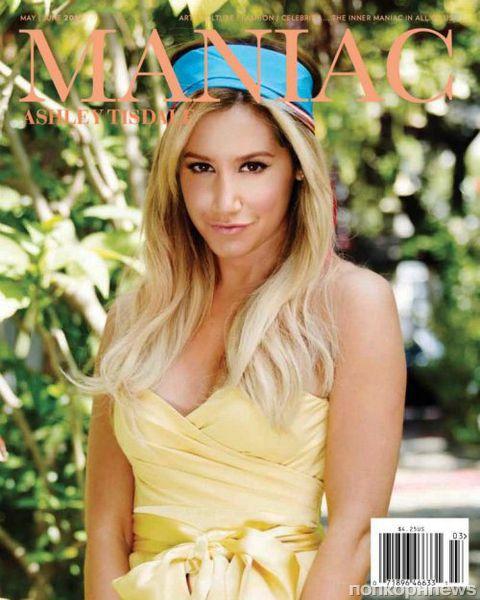 Эшли Тисдейл в журнале Maniac. Май / июнь 2013