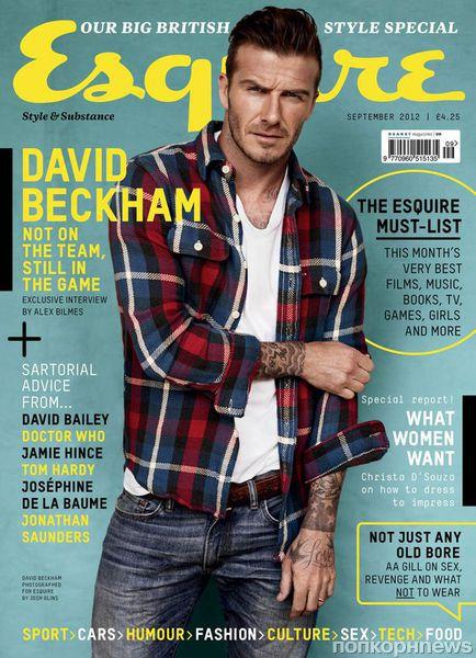 Дэвид Бэкхем в журнале Esquire Великобритания. Сентябрь 2012