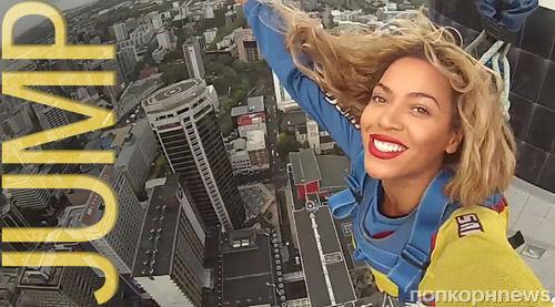 Видео: Бейонсе прыгает с башни в Новой Зеландии