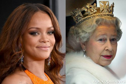 Рианну обвинили в неуважении к королеве Елизавете II