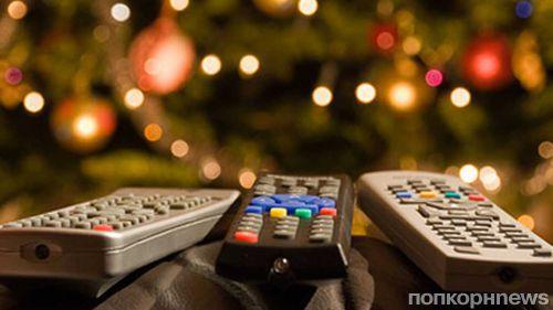 Телепрограмма на 31 декабря 2017: что покажут по телевизору в новогоднюю ночь