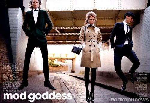 Кара Делевинь в журнале Vogue. Июль 2014