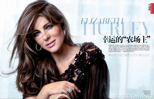 Элизабет Херли в журнале Vogue Китай. Декабрь 2012