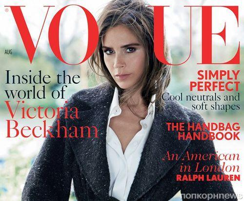 Updated: Виктория Бекхэм в журнале Vogue Великобритания. Август 2014