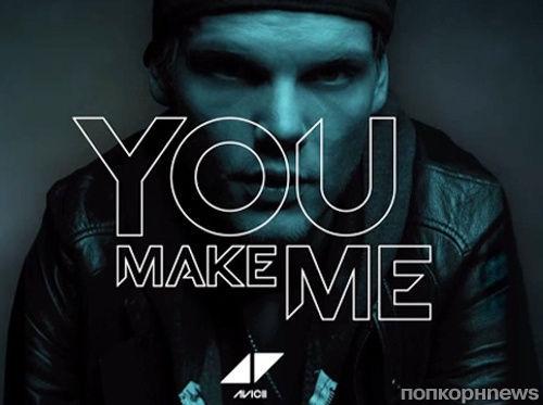 Новый клип Avicii - You Make Me
