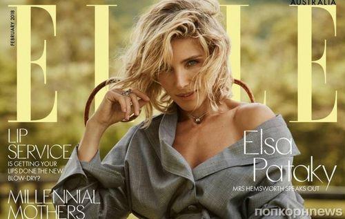 Эльза Патаки о браке с Крисом Хемсвортом: «Сначала было очень тяжело»