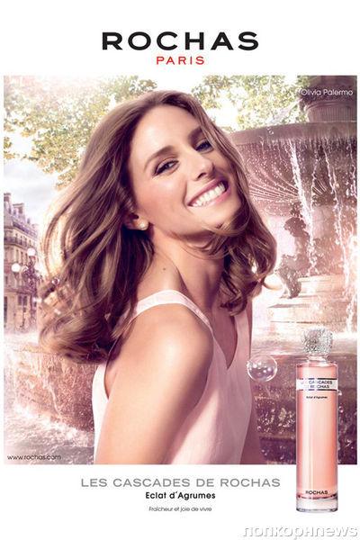 Оливия Палермо в рекламной кампании аромата Rochas: Первый взгляд