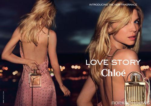 Клеманс Поэзи в рекламной кампании аромата Chloe «Love Story»