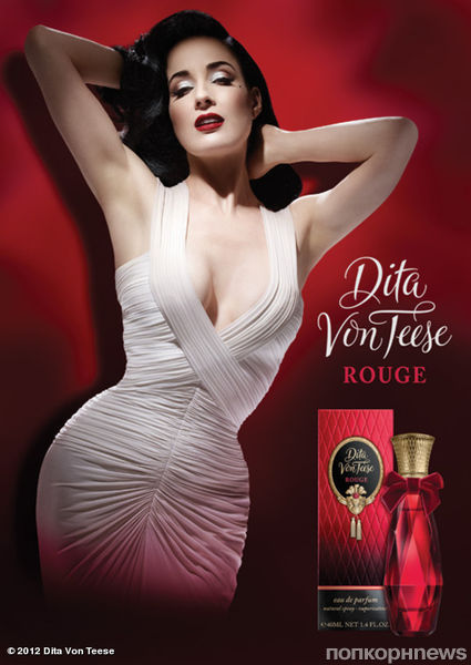 ����� ������ Rouge �� ���� ��� ���