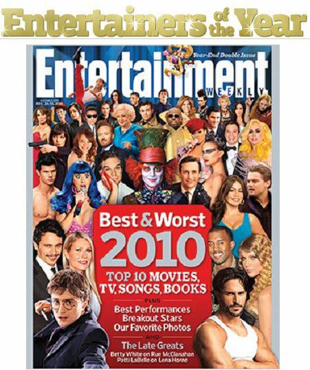 ����� ���� �� ������ Entertainment Weekly