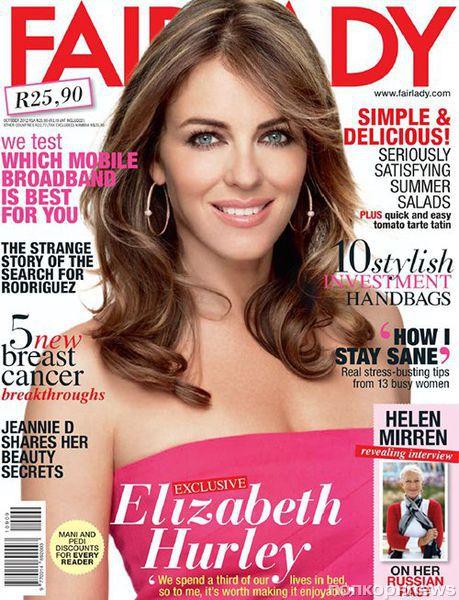 Элизабет Херли в журнале Fairlady. Октябрь 2012