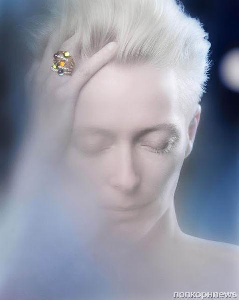 Тильда Суинтон в рекламной кампании Pomellato. Весна / лето 2012