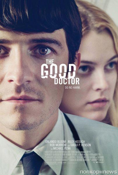 """Трейлер фильма """"Хороший доктор"""""""