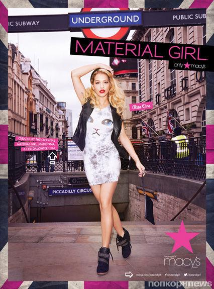 ���� ��� � ��������� �������� Material Girl. ����� / ���� 2013-2014