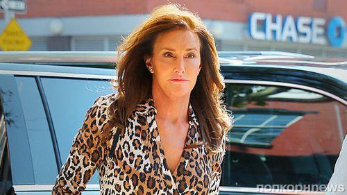 Стилист «Секса в большом городе» одевает Кейтлин Дженнер