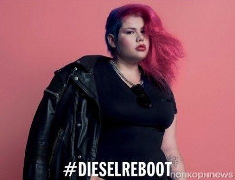 Новая рекламная кампания Diesel с нестандартными моделями