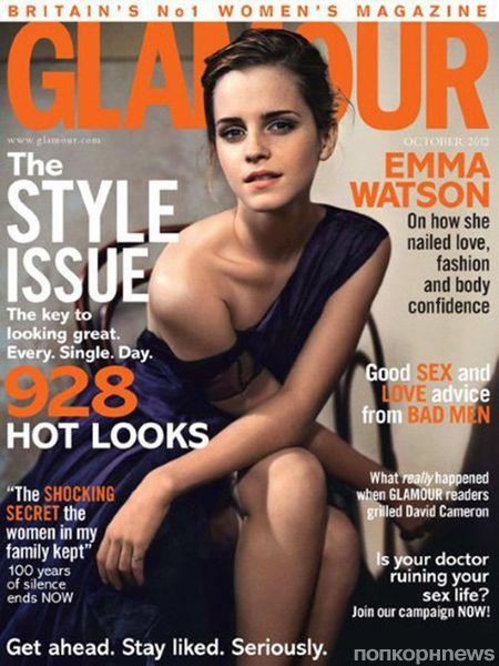 Эмма Уотсон в журнале Glamour Великобритания. Октябрь 2012
