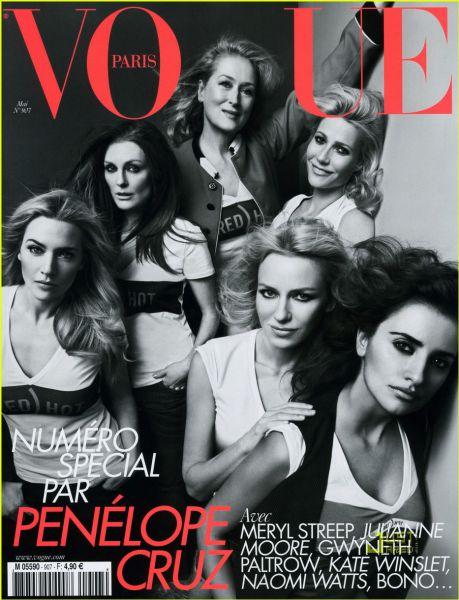 Знаменитые актрисы на обложке журнала Vogue Париж. Май 2010