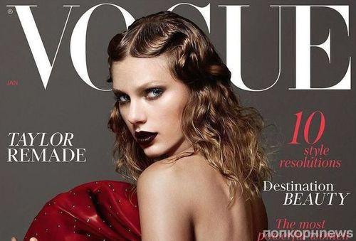Тейлор Свифт украсила обложку Vogue
