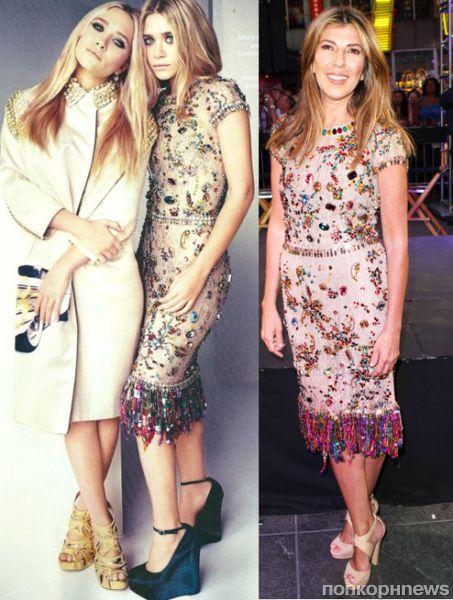 Fashion battle: Эшли Олсен и Нина Гарсиа