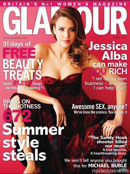Джессика Альба в журнале Glamour Великобритания. Май 2013