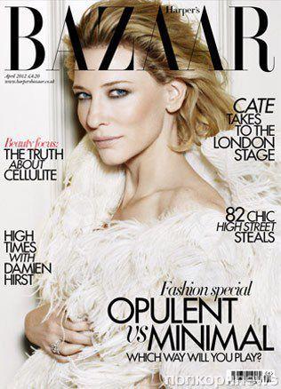 Кейт Бланшетт в журнале Harper's Bazaar Великобритания. Арель 2012