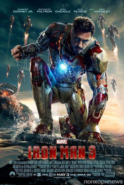 """Второй трейлер фильма """"Железный человек 3"""""""