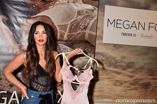 Фото: Меган Фокс на презентации своей коллекции нижнего белья