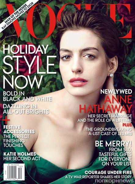 Энн Хэтэуэй в журнале Vogue. US. Декабрь 2012