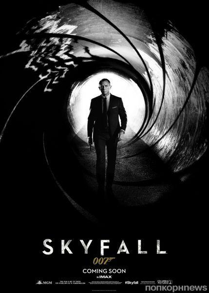 """Тизер фильма """"007: Координаты """"Скайфолл"""""""""""