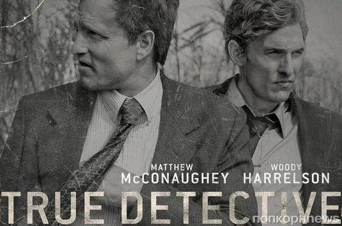 У сериала «Настоящий детектив» появится третий сезон