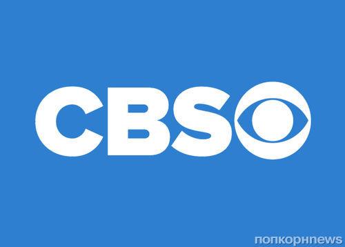 Трейлеры новых сериалов на канале CBS