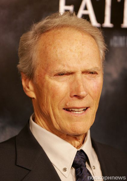 Клинт Иствуд пугает бойфрендов своих дочерей