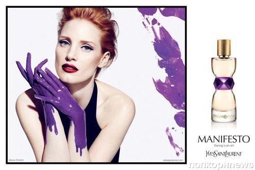 Рекламная кампания аромата  от Yves Saint Laurent «Manifesto»